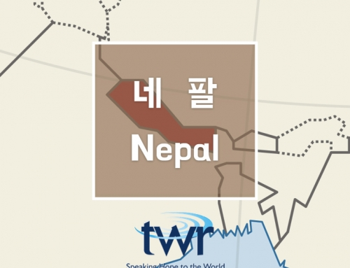 네팔 – 국제 TWR 사역이야기(6)