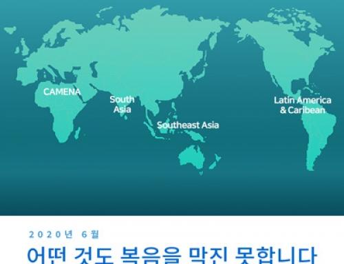 국제 TWR 이야기