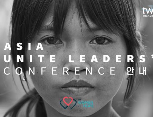 Asia Unite Leaders' Conference
